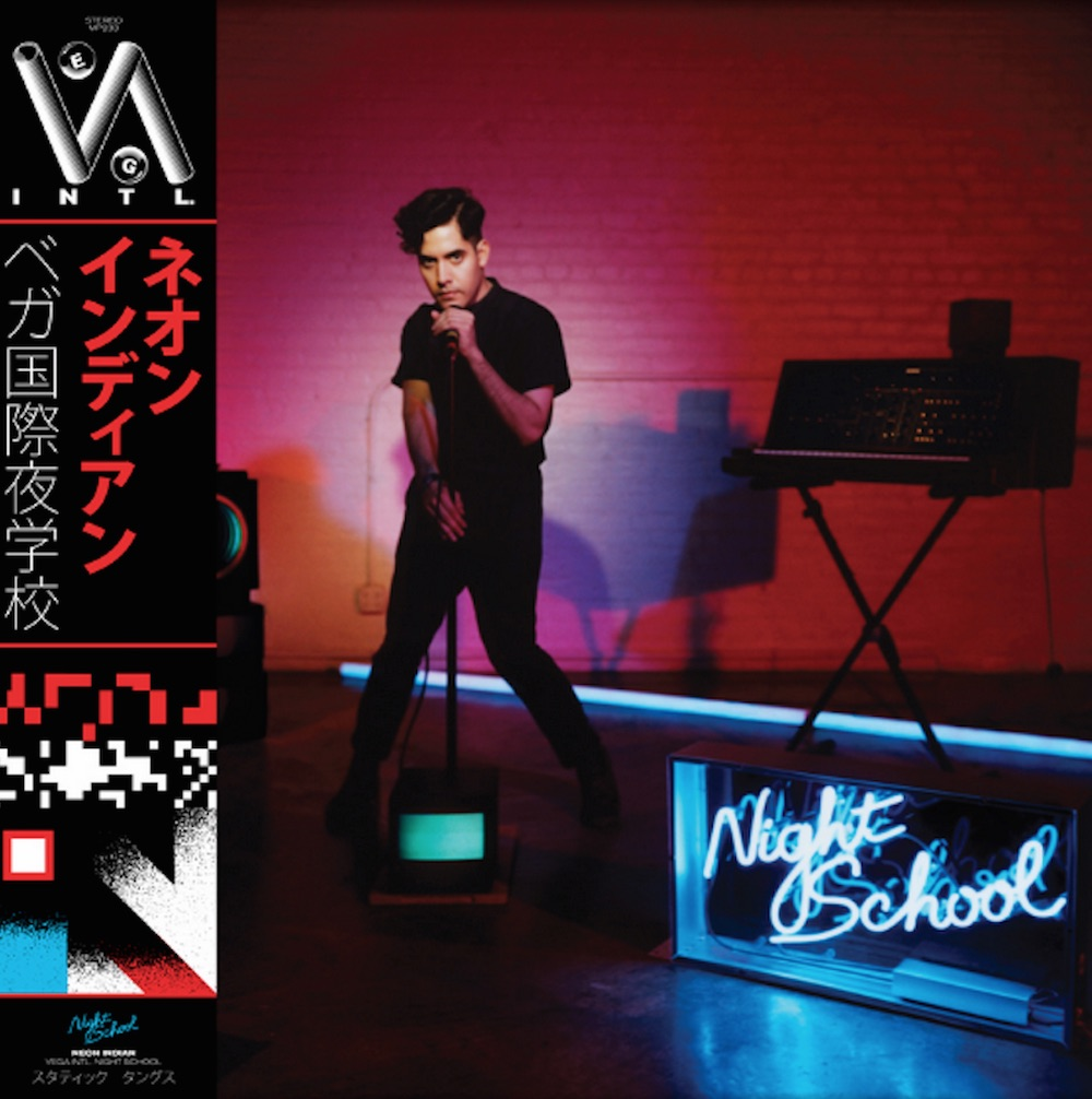 neon-indian-vega-intl-school-album-stream